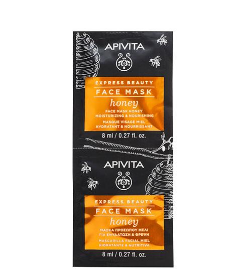 Apivita Express Beauty Máscara Hidratante & Nutritiva de Mel 2x8ml